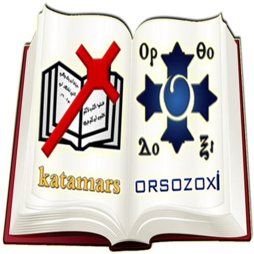 Orsozoxi - أرثوذكسى's avatar