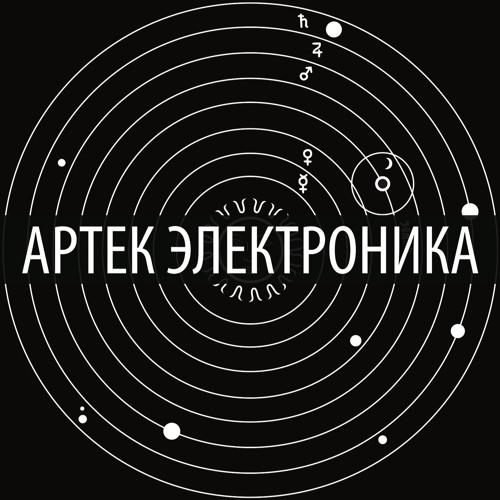 Аpтек Электроника's avatar