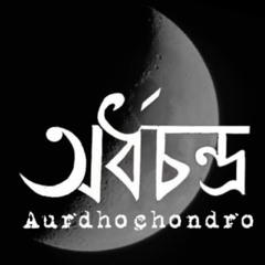 Aurdhochondro