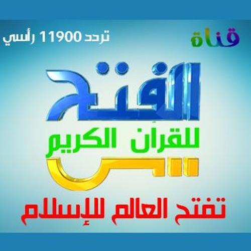 AlfathTV's avatar