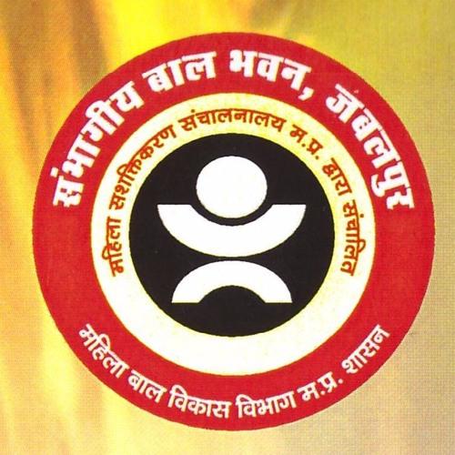 Balbhavan Jabalpur's avatar