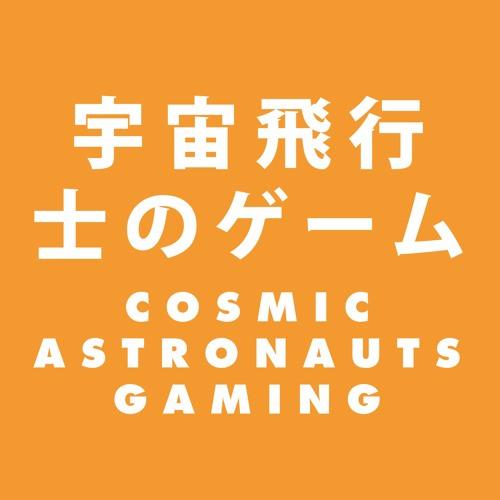 Cosmic Astronauts Gaming's avatar