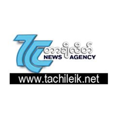 tachileiknews's avatar