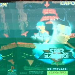 star_gladiator