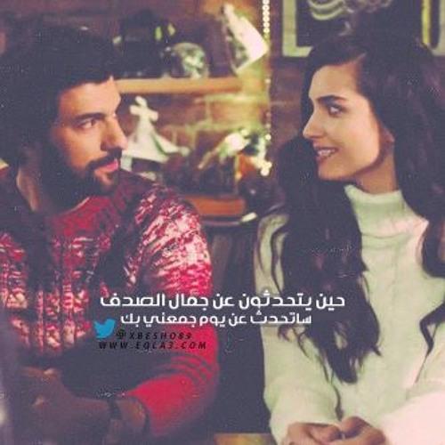 Nourhan Mohamed 122's avatar