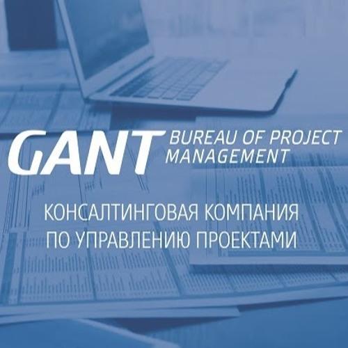 GANTBPM's avatar