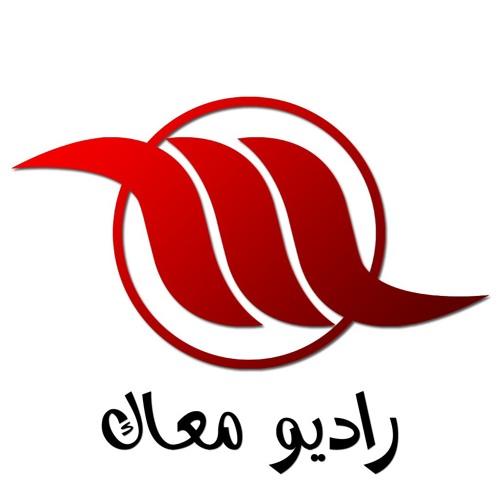 Radio Ma3ak's avatar
