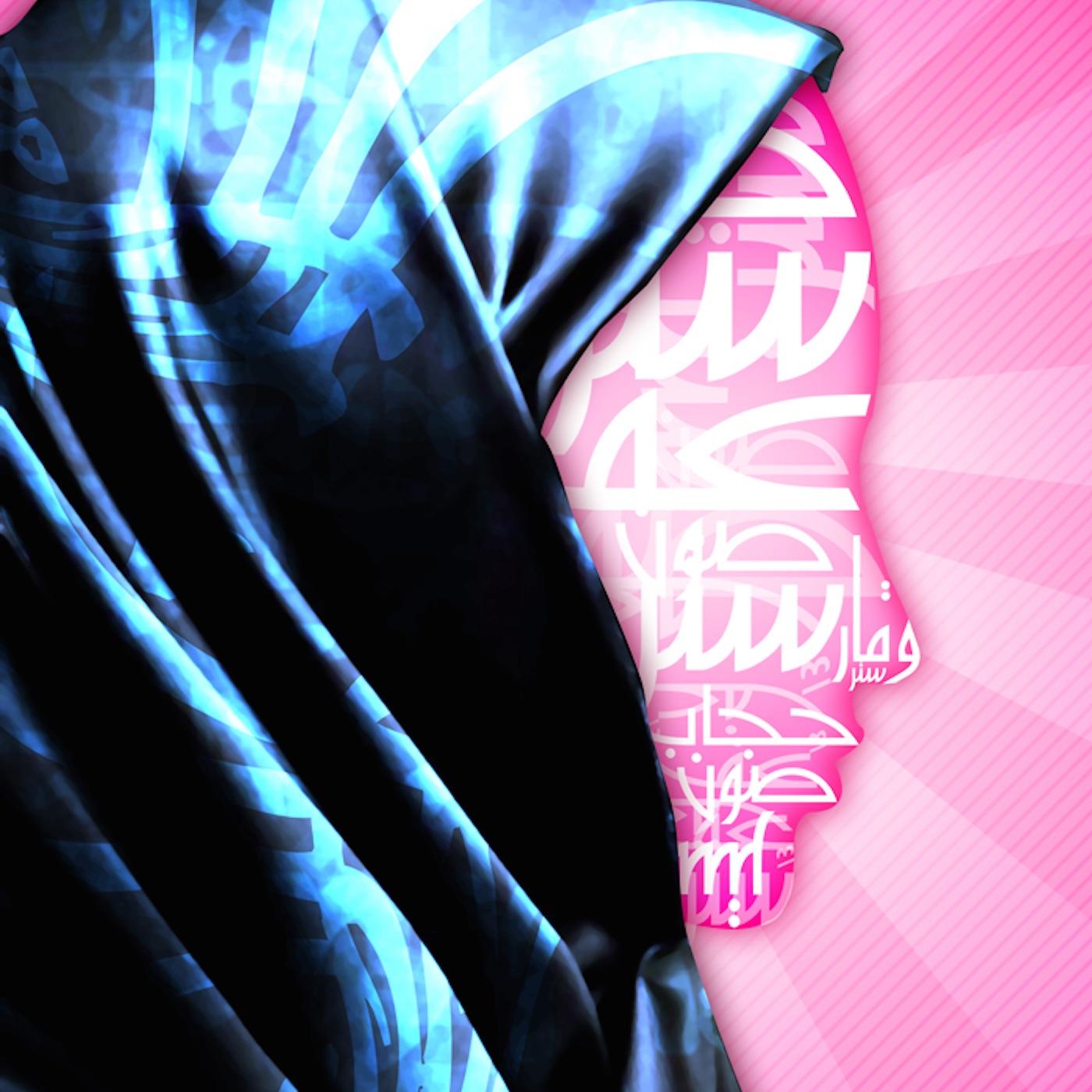 Hijabi Diaries