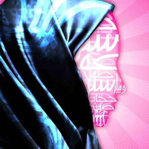 hijabidiaries's avatar