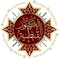 تفسير-سفر-ملاخي-ج01_القمص-ارميا-بولس