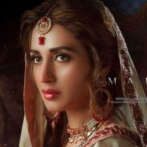 Mahemir The Movie's avatar