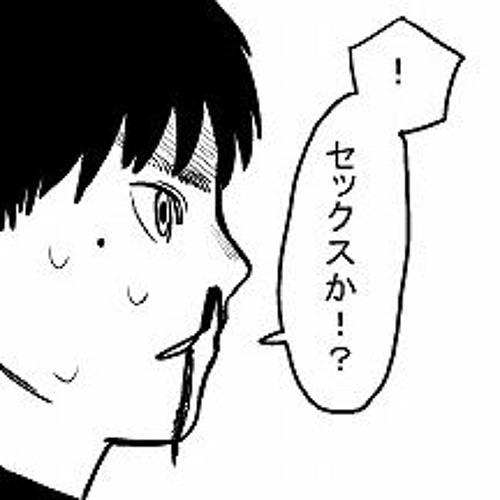 TNDRS's avatar