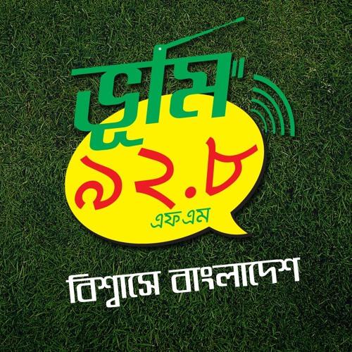 Radio Bhumi 92.8 FM's avatar