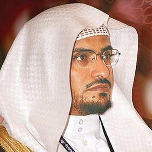 صالح المغامسي's avatar