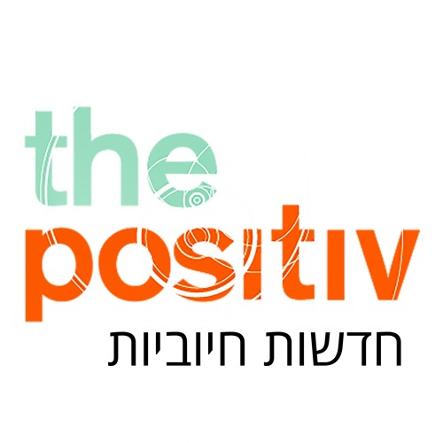 The Positiv - Good News and Positive Content's avatar