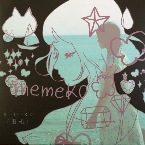 memekokoronotabi's avatar