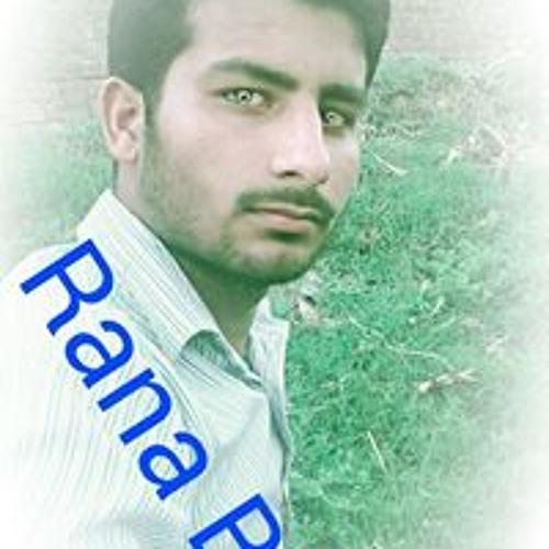 Rana Muhammad Bilal's avatar