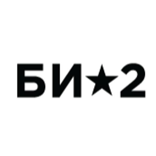 Би2 группа's avatar