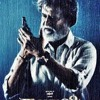 Kabali Tamil Movie ¦ Official Teaser ¦ Rajinikanth ¦ Radhika Apte ¦ Pa Ranjith