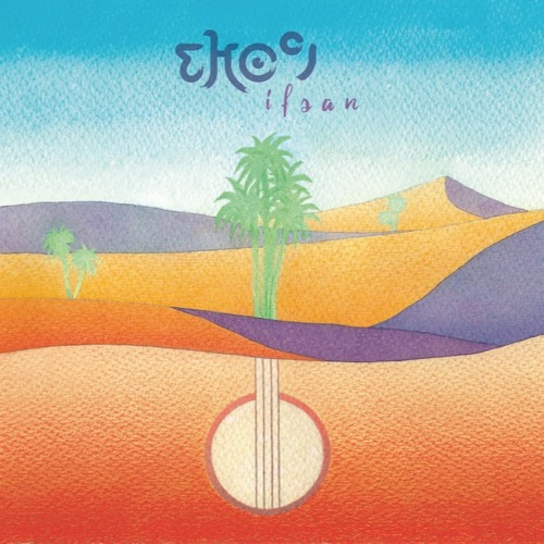 Ifsan's avatar
