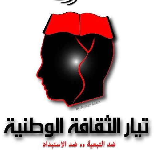 TayarWatani's avatar