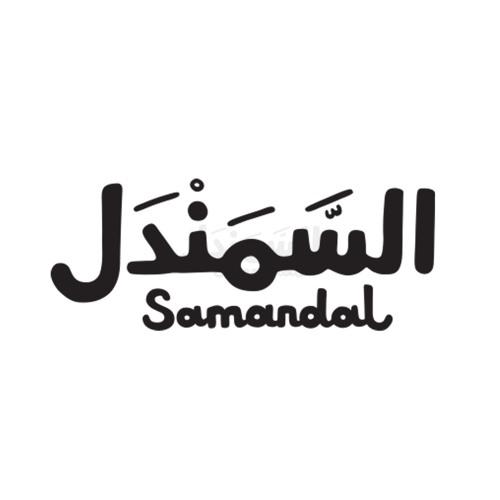samandal's avatar