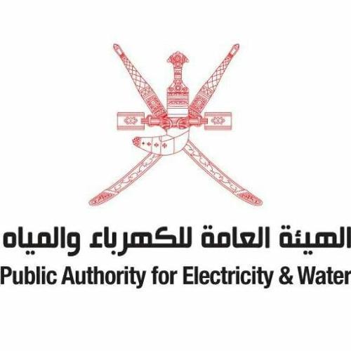 الهيئة العامة للكهرباء والمياه's avatar