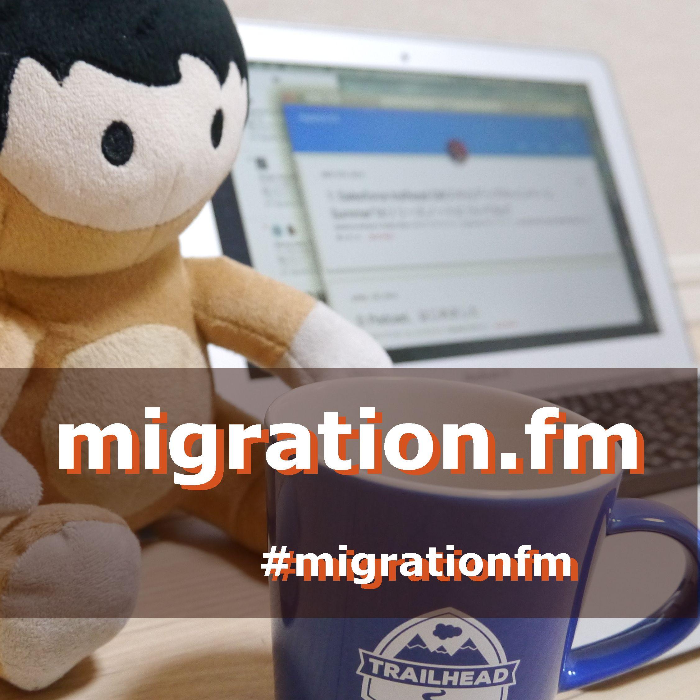 Migration.fm