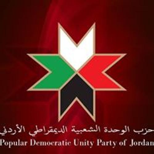Nidaa Alwatn's avatar