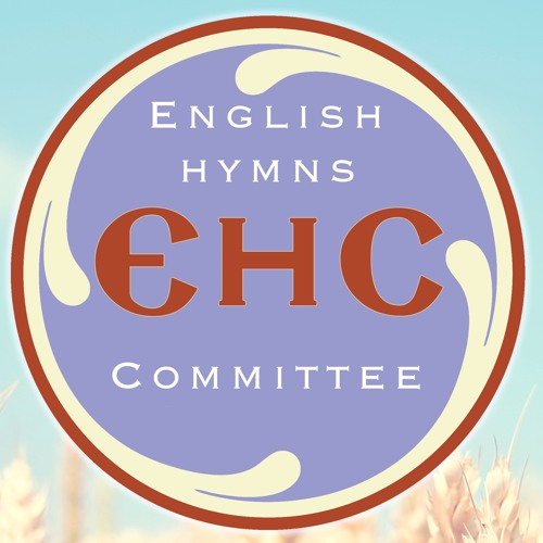 English Hymns Committee's avatar
