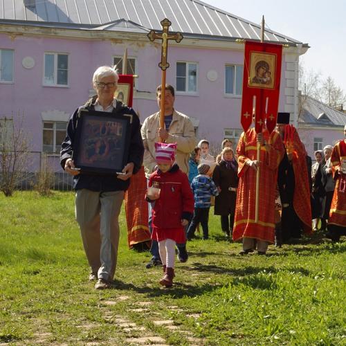 tsar-hram's avatar