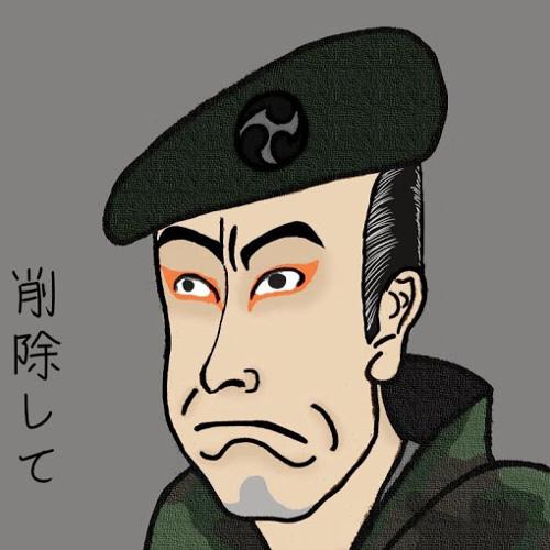 balthazar's avatar