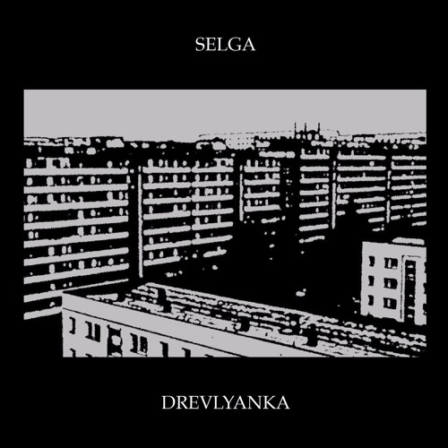 Selga's avatar