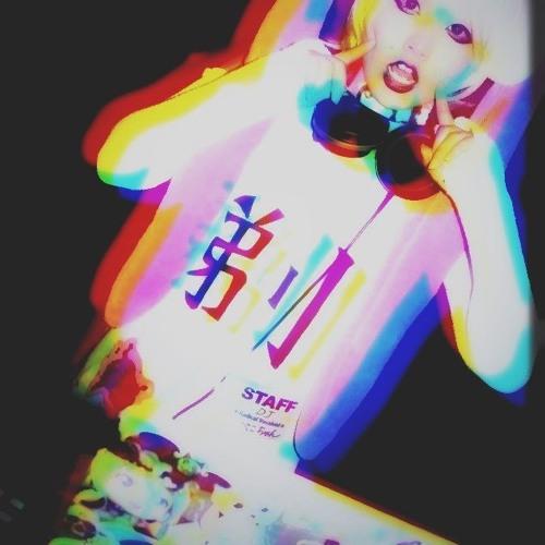 Pecochan's avatar