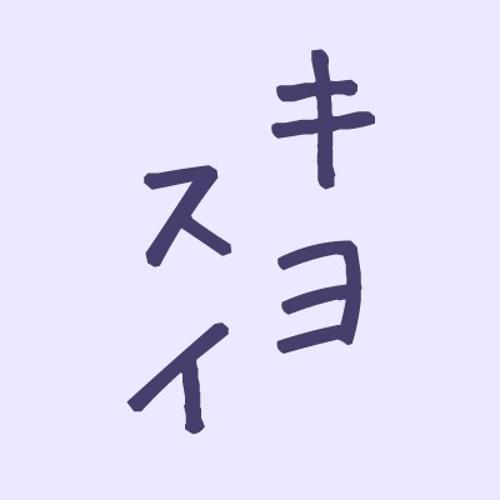 発達障害トークセッション:納豆ごはん