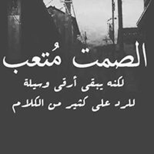 Ahmed Homs