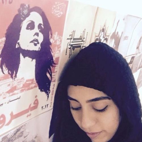 Samara Khater's avatar