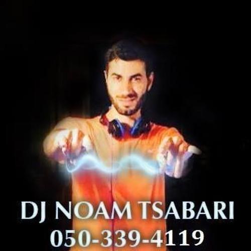 n0am001's avatar