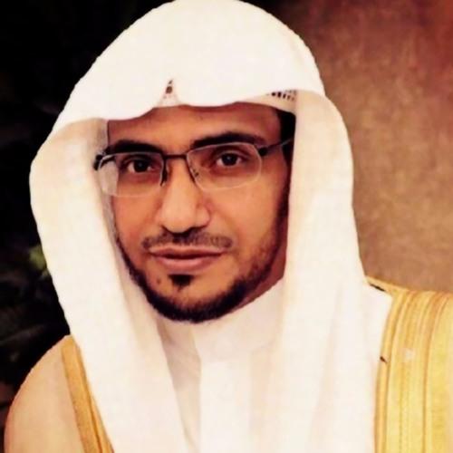صالح بن عواد المغامسي's avatar