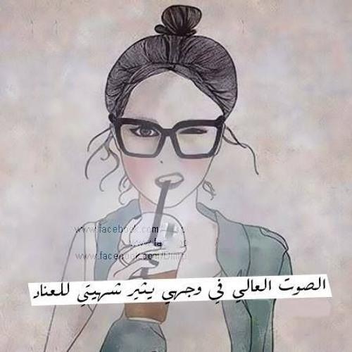 Heba Mansour's avatar