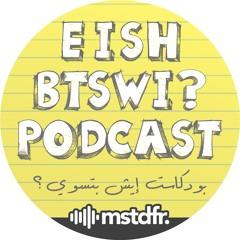 EishBTSWI