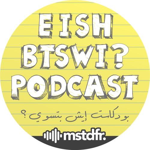 EishBTSWI's avatar