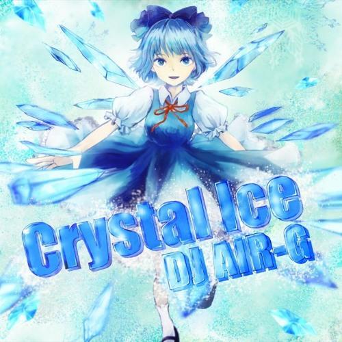 DJ AIR-G's avatar