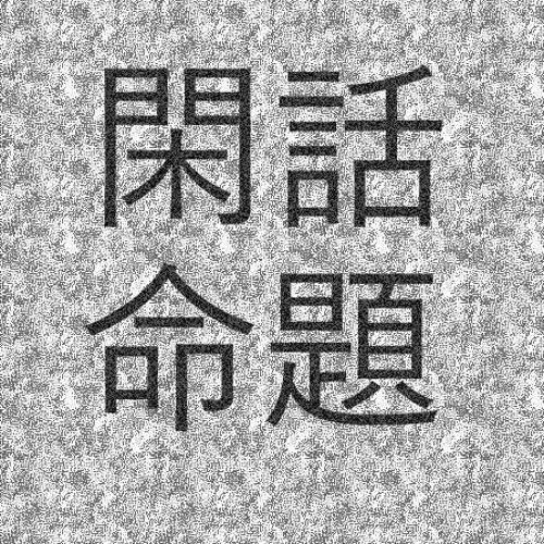kanwameidai's avatar