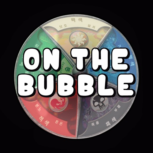 On the Bubble's avatar