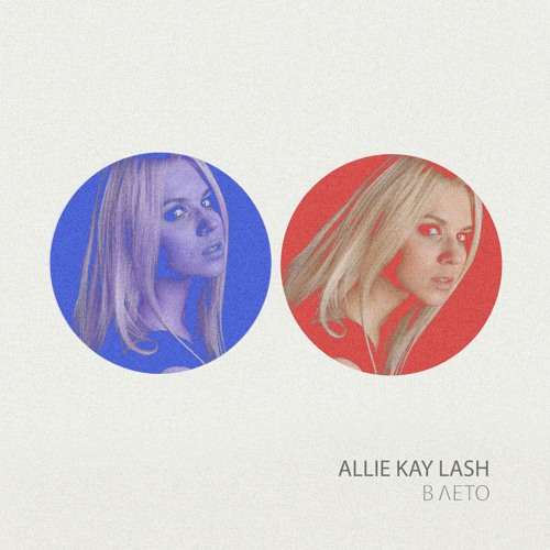 Allie Kay Lash's avatar