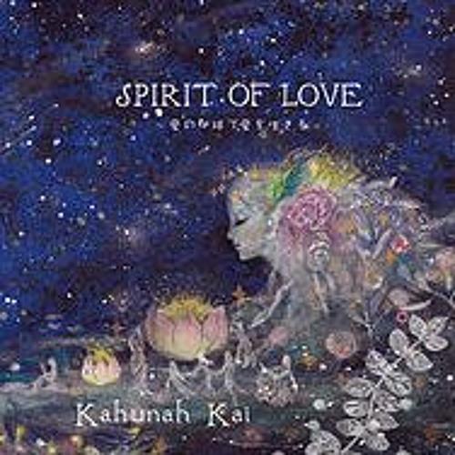 Kahunah Kai's avatar