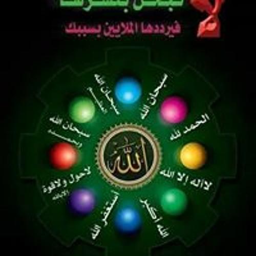 Ebtihaj Aljariri's avatar