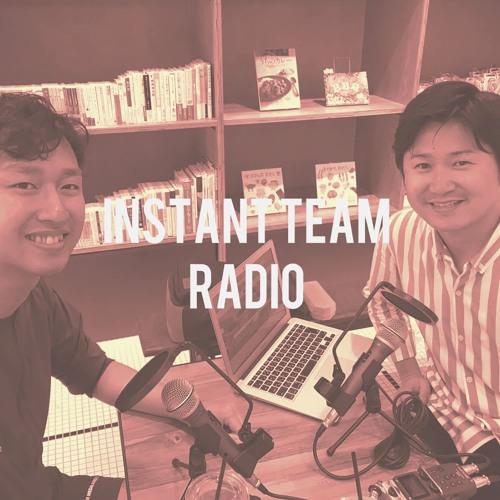 インスタントチームラジオ's avatar