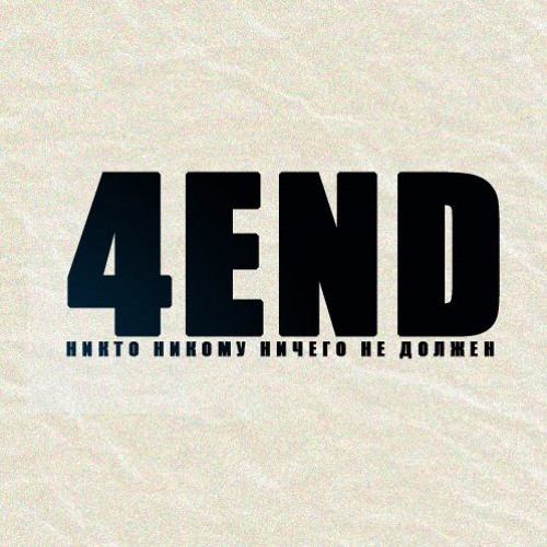 4END's avatar